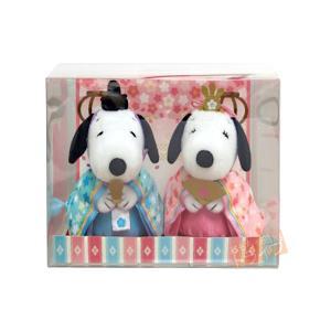 スヌーピー&ベル ぬいぐるみ 雛人形 二人飾り 親王飾り 雛人形 ひな人形 182564|thrive