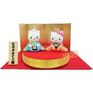 Sanrio ハローキティ ちりめん丸台雛 二人飾り 親王飾り 雛人形 ひな人形 183016 おしゃれ コンパクト|thrive