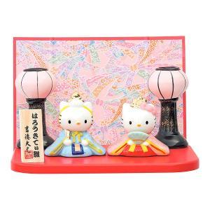 送料無料 Sanrio ハローキティ 雪洞(ぼんぼり)付 磁器雛 183020 二人飾り(親王飾り) 雛人形・ひな人形 おしゃれ コンパクト|thrive