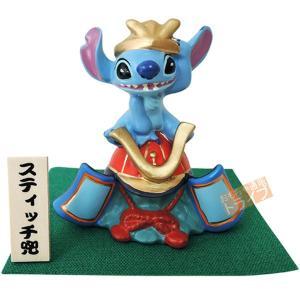 ディズニー スティッチ 兜 子どもの日 五月人形 吉徳 183046|thrive