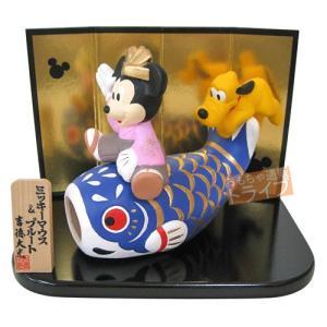 ディズニー ミッキー&プルート鯉のぼり 乗り 183048 子どもの日 五月人形・吉徳|thrive