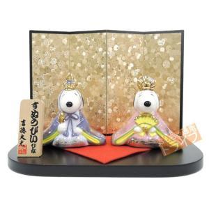 スヌーピー&ベル 磁器雛人形 二人飾り 親王飾り 雛人形 ひな人形 183220|thrive
