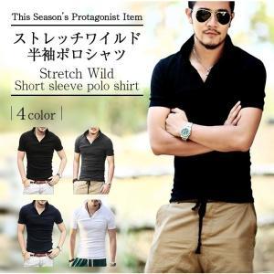 スキッパーポロシャツ メンズ Tシャツ カットソー 半袖 無地 ゴルフウェア トップス カジュアル コーデ BUZZ WEAR[バズ ウェア]|thumbs-up