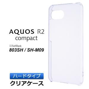 【対応機種】 AQUOS R2 compact 803SH ( SoftBank ソフトバンク ) ...