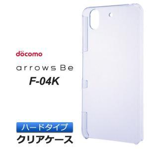 【対応機種】 arrows Be F-04K ( docomo ドコモ )  [ アローズ ビー ]...