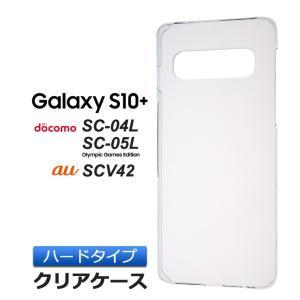 【対応機種】 Galaxy S10+ SC-04L ( docomo ドコモ ) Galaxy S1...