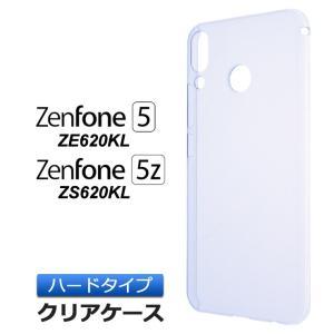 【対応機種】 ZenFone 5 ZE620KL ( SIMフリー ) ZenFone 5Z ZS6...