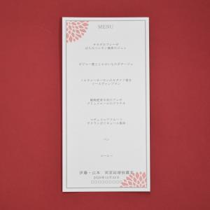 W105mm×H210  ダリアの花言葉である「感謝」の気持ちを、伝えるための商品に仕上げました。 ...
