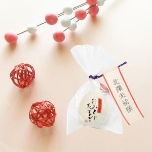 【Ti Amo】プチギフト×席札(印刷込み)/おみくじたまご/結婚式