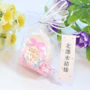 【Ti Amo】プチギフト×席札(印刷込み)/うらないたまご/結婚式