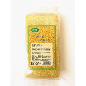 黄小米( アワ 粟 )あわ 黄米 小米 中国特選農作物穀物天然緑色食品・健康栄養食材 中華粗糧 人気商品  400g