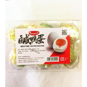 友盛特色 中国鹹鴨蛋 塩鴨蛋  ゆで塩卵  塩蛋  鹹蛋 中華物産 中華料理人気商品・中華食材調味料・中国名物 6個入り