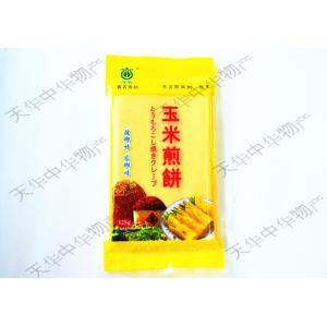 玉米煎餅 とうもろこし焼きクレープ コーンクレープ 中華名物 故郷の味 125g