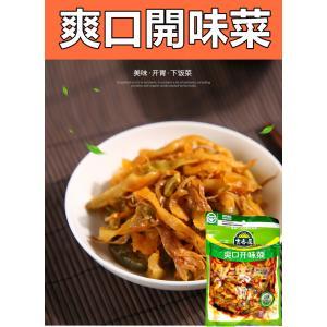 吉香居 開味爽口菜 おつまみ 中華物産食品 漬物 味付けザーサイスライス 中華食材 180g