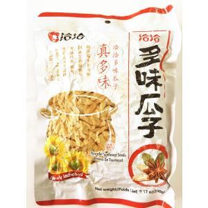 洽洽(多味)瓜子 チャチャ食用ひまわり の種中華物産人気商品 栄養補給 健康中華食材 精選特級品 間食 ゆで上げ済 260g