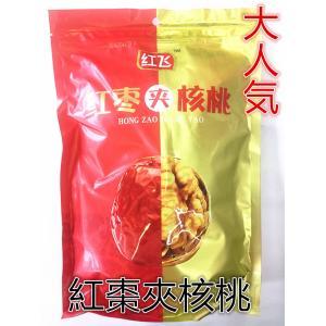 商品入荷によって商品パッケージが変わる場合がございます。 予めご了承ください。  豊富なビタミンとミ...