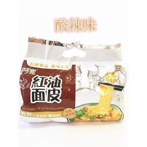 【白家紅油面皮 鋪盖面】激安挑戰  中華インスタントラーメン  酸辣味 方便面皮 420g  4食