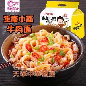 ★ 光友重慶小面 牛肉面味 ★ 激安挑戰 中華インスタントラーメン 方便面 辛口 4食入