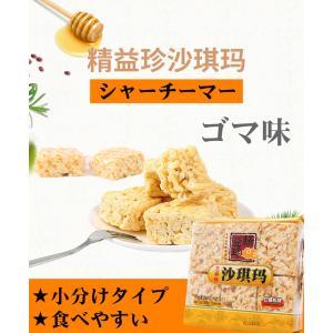 精益珍芝麻沙其瑪 368g  サチマ ゴマ味 胡麻味 揚げお菓子 中華食材 中華物産