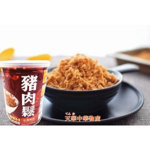 味一  猪肉松 肉松 ポークフレーク(でんぶ)200g 台湾産 缶詰め ふりかけ ポイント消化 中華...