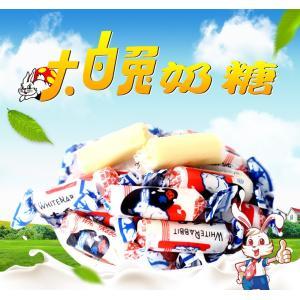 大白兔 牛乳糖 キャンディ 牛乳飴 中華お菓子 中華食材 108g 中国名物