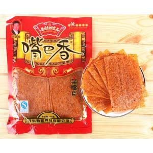 賞味期限に関してはご注意ください。 商品の外部包装が中国語の説明文だった場合、袋に生産時間が明記にな...