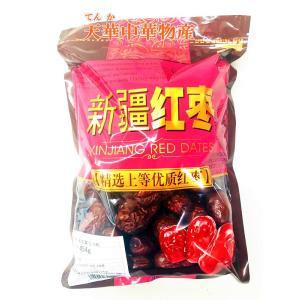 【令和 大セール】乾燥なつめ 新疆和田棗 干し和田ナツメ  454g 和田棗 ドライナツメ 赤なつめ 中華食材 イメージが変わる場合がございます。