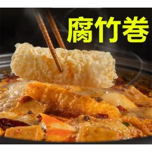 御豆 腐竹巻  ゆば  火鍋 即食 大豆製品 腐竹 乾燥湯葉  中華食材 中華物産 165g