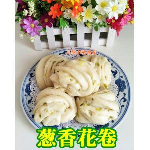 冷凍 特製江南 葱香花巻   ネギハナマキ  ねぎ 360g  中華食材 蒸しパン  はなまき  蒸...