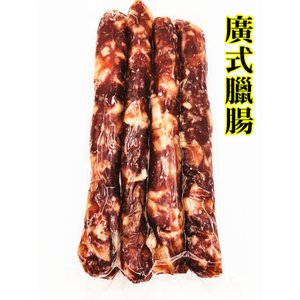 廣式臘腸 生ウインナー 腸詰 ソーセージ  臘腸 中華食材  ポイント消化