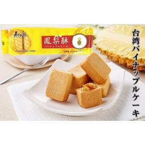令和セール 馬師傅 鳳梨酥( パイナップルケーキ ) 227g 袋タイプ 8個入 馬師傅鳳梨酥 台湾...