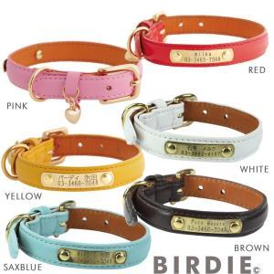 バーディ BIRDIE プチIDカラー サイズ28 猫用 小型犬 首輪 カジュアル カラー