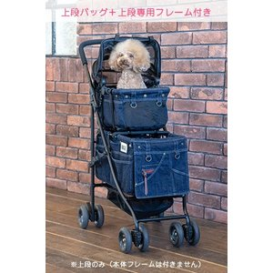 マザーカート Mother Cart ×グラマーイズム Glamourism アジリティー SAKU...