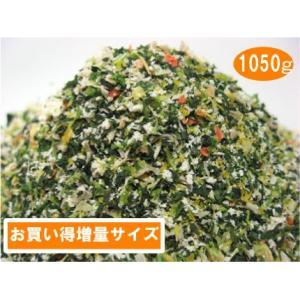 プライムケイズ 手作りご飯の具 養生野菜 (1050g)