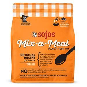 お好みのお肉を混ぜるだけ!手作りごはんの必需品・ベースフード  ビタミン・ミネラルが豊富な穀物や野菜...
