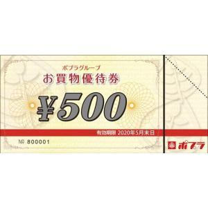 ■「公共料金」等、料金収納のお支払・電子マネーへのチャージ・プリペイドカード類、切手・印紙のご購入に...