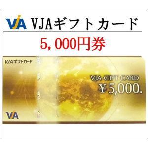 VJA(VISA)5000円券三井住友カード(ギフト券・商品...