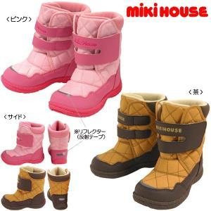 ミキハウス MIKIHOUSE キルティング ウィンターブーツ スノーブーツ(14-16cm)
