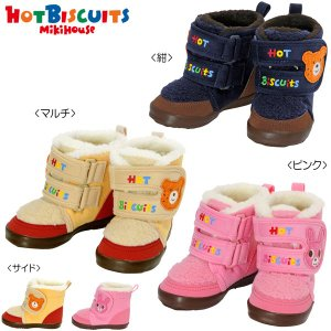 MIKIHOUSE HOTBISCUITS ボア付き☆ベビーウィンターブーツ ベビー用ブーツ