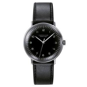 JUNGHANS MAXBILL ユンハンス マックスビル HANDAUFZUG 腕時計 JH-027.3702.00|tictac