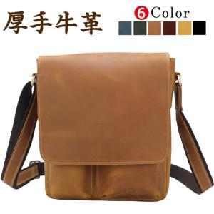 潮牛 送料無料 イタリア復古風 オイルレザー 本革 メンズ ショルダーバッグ 斜め掛けバッグ iPad対応 鞄 ブラウン色|tidingleather