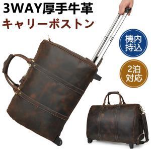 天然牛革を採用されて3way仕様ボストンバッグ、使うシーンに応じて気楽にショルダーバッグ或いは手提げ...