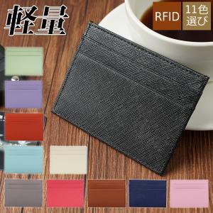 TIDING スキミング防止 メンズ 本革 カードケース カード入れ 薄型 スリム ブラック 10色