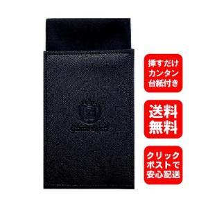 新作入荷しました!高級レザーが挿しやすい!台紙付きポケットチーフ ジュリオロッシ スクエア型 黒無地 |tiemarket