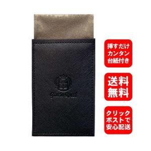 ポケットチーフ スクエア型 台紙付きポケットチーフ ジュリオロッシ ボタニカル柄 結婚式 二次会 パーティ フォーマル|tiemarket
