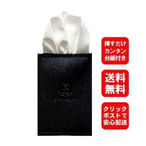高級レザーが挿しやすい!限定sale!ポケットチーフ 白色 ソリッド無地柄 光沢 台紙付き パフ型 メンズ 結婚式 二次会 パーティー おしゃれ ジュリオロッシ tiemarket