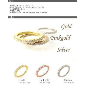 レディースリング 指輪 フルエタニティーリング ピンキーリング プラチナ ピンクゴールド イエローゴールド|tifose|02