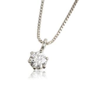 天然ダイヤモンド0.1ct誕生石4月一粒石プラチナレディースネックレスペンダント me.luxeミーリュックス#95-8006ウィメンズ|tifose