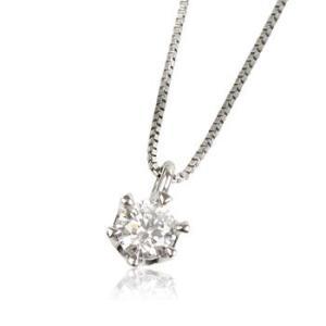 天然ダイヤモンド0.2ct誕生石4月一粒石プラチナレディースネックレスペンダント me.luxeミーリュックス#95-8007ウィメンズ|tifose