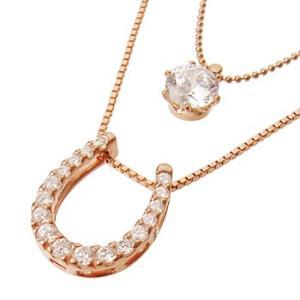 馬蹄&1粒石2連ネックレス(PinkGoldコーティング)[ウィメンズ/クリスマス/母の日/バレンタインデー/ホワイトデー/結婚記念日/婚約/シルバー]【お買い得】|tifose